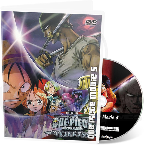 ONE PIECE MOVIE 5 + EXTRAS