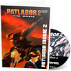 PATLABOR MOVIE 2
