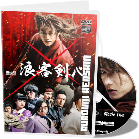 RUROUNI KENSHIN - MOVIE HD