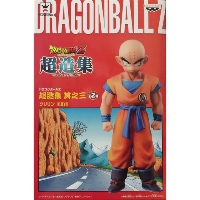 KURIRIN FIGURE COLLECTION DRAGON BALL Z BANPRESTO na internet