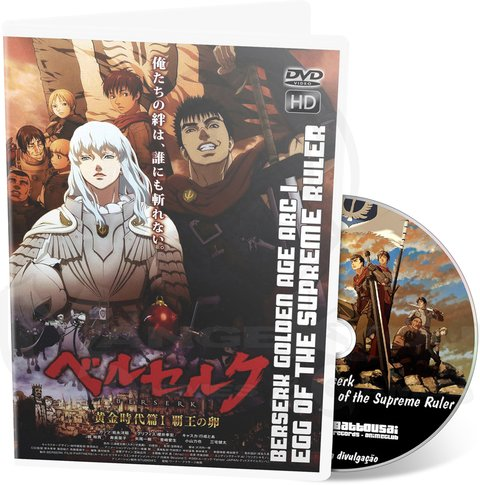 BERSERK GOLDEN AGE ARC I EGG OF THE SUPREME RULER - MOVIE HD