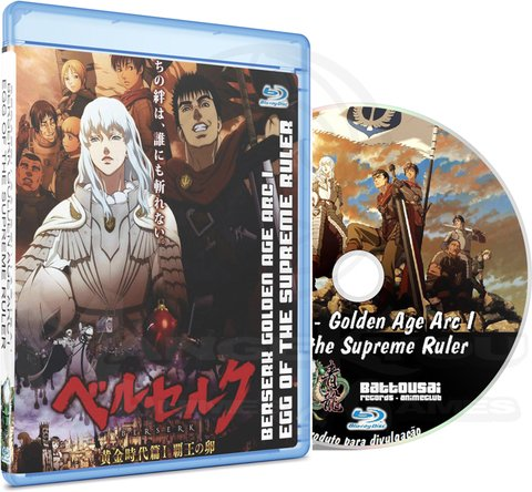 BERSERK GOLDEN AGE ARC I EGG OF THE SUPREME RULER - MOVIE - BLU-RAY