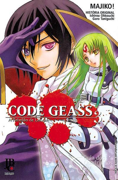 CODE GEASS VOL. 03