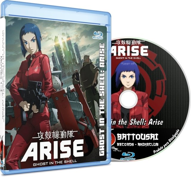 GHOST IN THE SHELL: ARISE - BLU-RAY