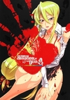 HIGHSCHOOL OF THE DEAD - FULL COLOR EDITION VOL. 04