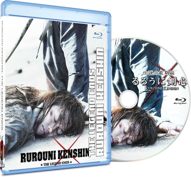 RUROUNI KENSHIN: THE LEGEND ENDS - BLU-RAY