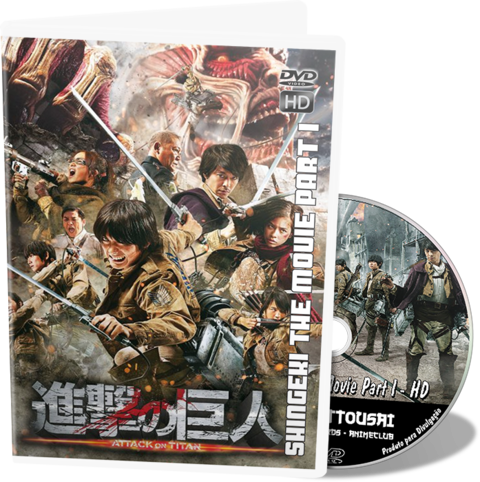 SHINGEKI NO KYOJIN THE MOVIE PART I