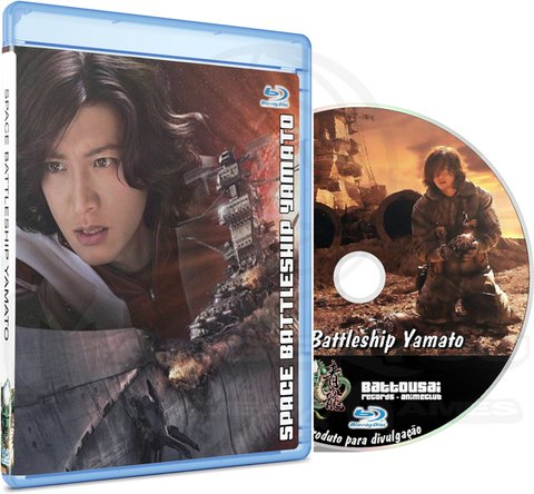 SPACE BATTLESHIP YAMATO - MOVIE (EDIÇÃO FANSUBBER) - BLU-RAY