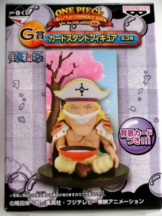 ICHIBAN KUJI ONE PIECE ROMANCE DAWN FOR THE NEW WORLD PREQUEL G PRIZE CARD SET COMPLETO BANPRESTO - Mangekyou Store