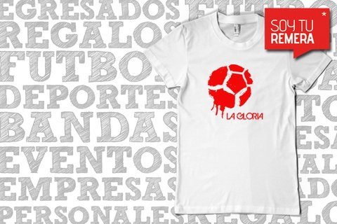 Remera Instituto - La gloria + pelota