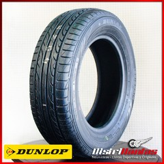 Neumáticos 215/65 R16 Dunlop LM 704 Renault Duster, Vw Tiguan