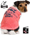 Musculosa Breaking Dog