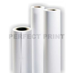 Rollo Papel 90grs 107cm X 46mts Mate Ploter Lineas Bond