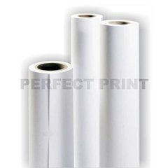 Rollo Papel Sublimacion 85 Cm X 100 Mts 100 Grs Estampas