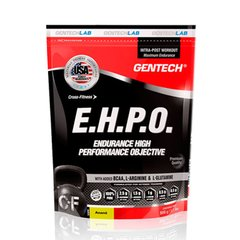 E.H.P.O. (Endurance High Performance Objetive) x 500 grs - Gentech