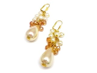 Aros Ginger Pearl
