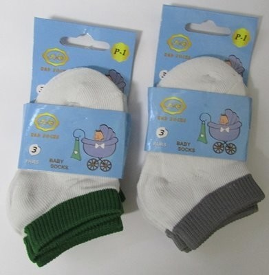 PACOTE COM 12 MEIAS BEBE FEM/MASC REF 144 SORTIDA HAD SOCKS - CENTER COD 15004