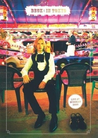 Beck - In Tokyo: Live at Budokan 2000 [DVD]
