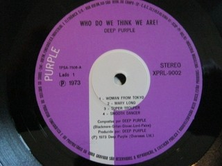 Deep Purple - Who Do We Think We Are [LP] na internet