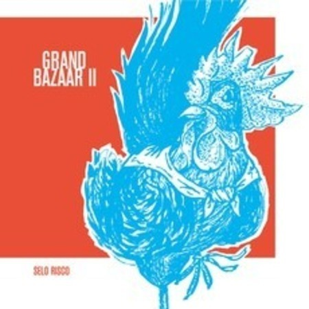 Grand Bazaar - Grand Bazaar II [CD]