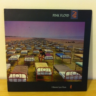 Pink Floyd - A Momentary Lapse of Reason [LP] - comprar online