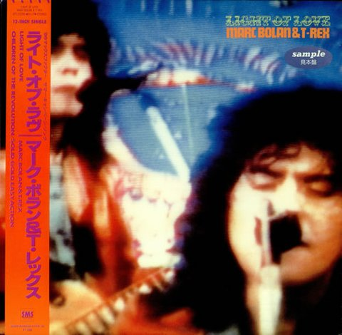 Marc Bolan & T Rex - Light Of Love [Maxi single]   - comprar online
