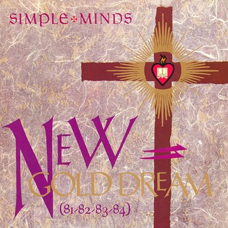 Simple Minds - New Gold Dream (81-82-83-84) [LP] - comprar online
