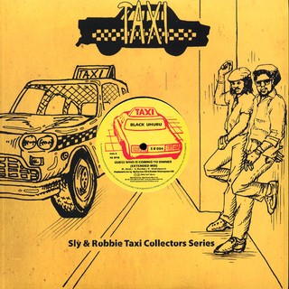 Black Uhuru / Sly & Robbie & Taxi Gang - Guess Who Is Coming To Dinner [LP] - comprar online