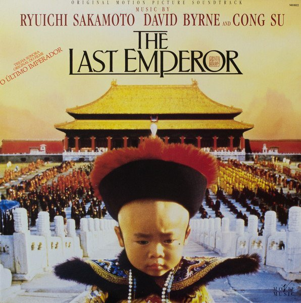 TSO - Ryuchi Sakamoto / David Byrne / Cong Su - The Last Emperor: Original Motion Picture Soundtrack [LP] - comprar online