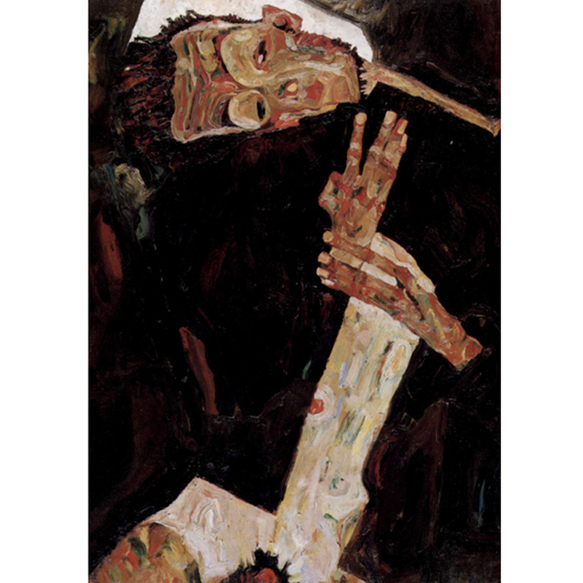 Egon Schiele - The Lyricist na internet