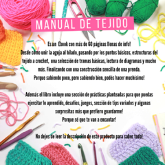 "MANUAL DE TEJIDO ""CROCHET DESDE CERO"" - EBOOK (LIBRO DIGITAL) en internet"
