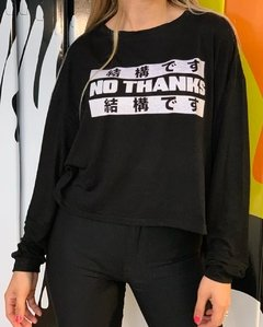 v20-4046 remera no Thanks