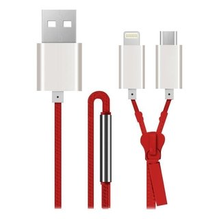CABLE USB ZIPPER MULTIFUNCIÓN - Uno Informática Ecommerce