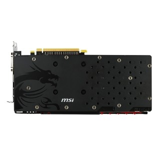 PLACA VGA 8GB R9 390X MSI GAMING DVI-D*2, HDMI, DP V FA en internet