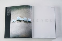 Graphis Poster Annual 2011 - comprar online
