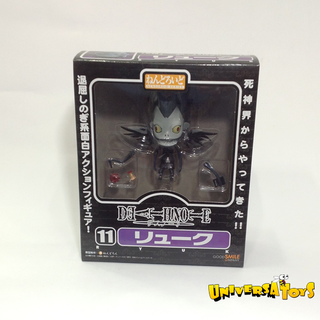 Death Note: Ryuk Nendoroid Series