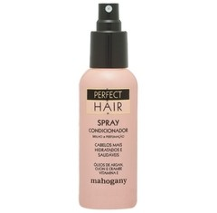 Spray Brilho e Perfumação Perfect Hair 60ml [Mahogany] - comprar online
