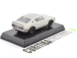 Kyosho 1:64 Skyline 2000GT-R (KPGC110) - Wheel B - buy online