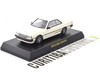Kyosho 1:64 Skyline 2000RS - White