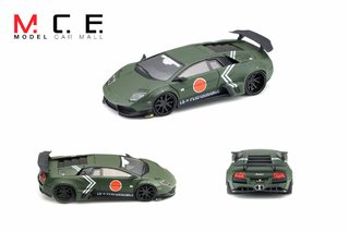 PC Club 1:64 Lamborghini Murciélago LB Performance Zero Fighter - comprar online