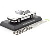 Kyosho 1:64 Skyline 2000 Turbo RS-X - White on internet