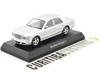 Kyosho 1:64 Bentley Arnage T - Prata