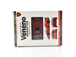 Kyosho 1:64 Lamborghini Veneno Roadster - model cars vol. 1 na internet