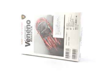 Kyosho 1:64 Lamborghini Veneno Roadster - model cars vol. 1 - Curitiba Customs