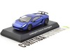 Kyosho 1:64 Lamborghini Gallardo Superleggera - Blue - buy online