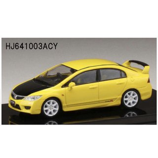Hobby Japan 1:64 Honda Civic FD2 Amarelo