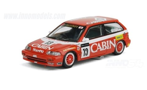 INNO64 1:64 Honda Civic EF3 #13