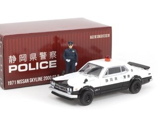 PRÉ VENDA Greenlight x Tarmac 1:64 Nissan Skyline 2000 GT-R Japan Police