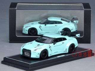 PRÉ VENDA LB WORKS 1:64 Nissan GT-R R35 Wing Tail Tiffany Blue