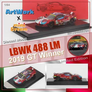ArtWork 1:64 Ferrari LBWK 488 LM